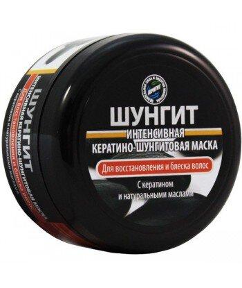 Fratti - Intensywna maska do włosów keratyno-szungitowa - regeneracja i blask - keratyna, shea, monoi, białko przenicy