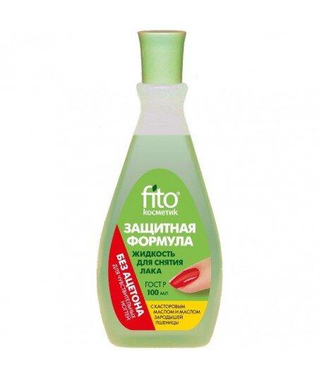 """Zmywacz do paznokci """"Formuła ochronna"""" do paznokci wrażliwych z olejkiem rycynowym i z kiełek pszenicy, bez acetonu, 100 ml Fito"""