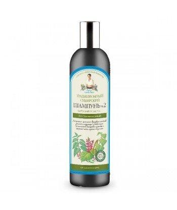 Tradycyjny syberyjski szampon do włosów No 2 na brzozowym propolisie - regenerujący, 550ml
