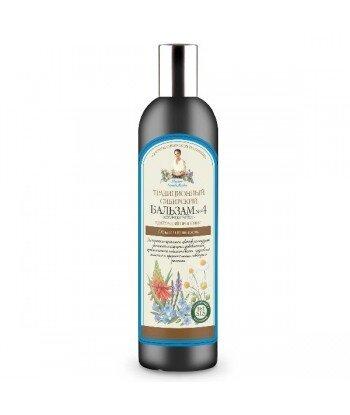 Tradycyjny syberyjski balsam do włosów No 4 na kwiatowym propolisie - puszystość i lekkość w układaniu, 550ml