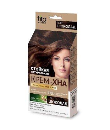 Kremowa-henna indyjska gotowa Czekolada, 50ml Fitokosmetik