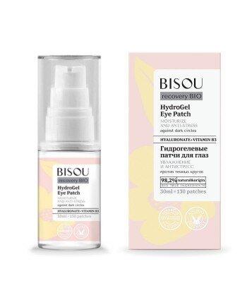 Hydrożel pod oczy przeciw cieniom - nawilżający i antystresowy, 30 ml BISOU