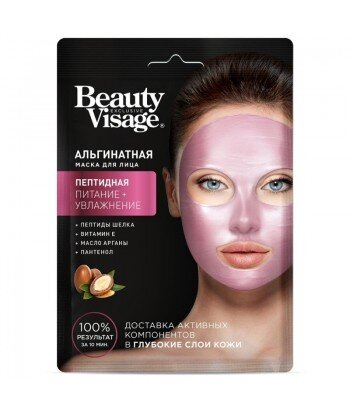 Maska alginatowa do twarzy Peptydowa Beauty Visage 20 g - Fitokosmetik