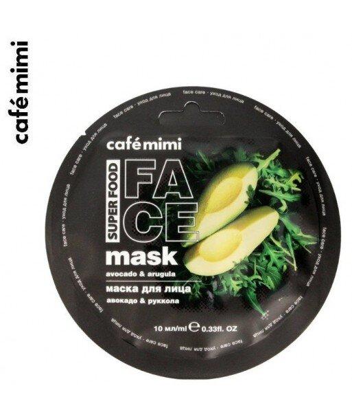 Maseczka do twarzy Awokado & Rukola 10 ml - CAFE MIMI