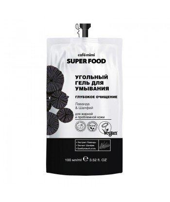 Węglowy żel do mycia twarzy Głęboko Oczyszczający Lawenda i Szałwia, 100 ml - CAFE MIMI