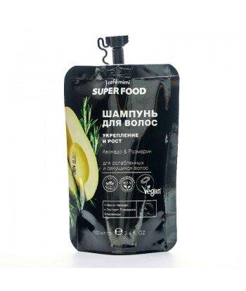 Szampon do włosów Wzmocnienie i Wzrost, Awokado i Rozmaryn, 100 ml - CAFE MIMI
