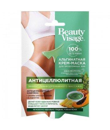 Alginatowa maska kremowa na obszary problemowe antycellulitowa Beauty Visage, 70ml - Fitokosmetik