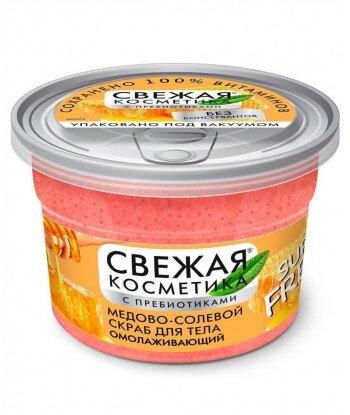Miodowo-Solny scrub do ciała Odmładzający z serii Fresh Cosmetics, 180 ml - Fitokosmetik
