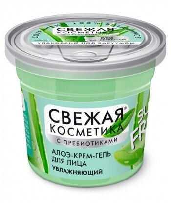 Aloesowy krem-żel do twarzy Nawilżający z serii Fresh Cosmetics, 50 ml - Fitokosmetik