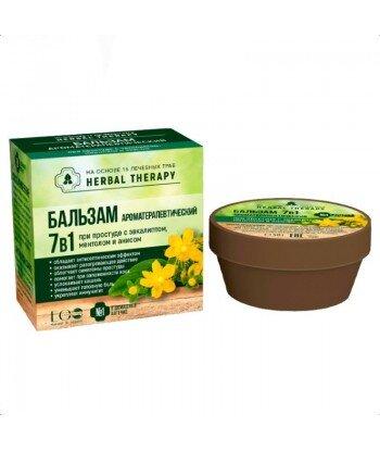 Balsam aromaterapeutyczny 7 w 1 na bazie 16 ziół leczniczych i aktywnego kompleksu przeciw przeziębieniu, 50 ml