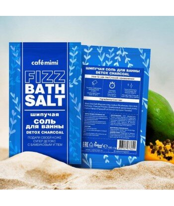 Musująca Sól do Kąpieli DETOX CHARCOAL 100g - CAFE MIMI