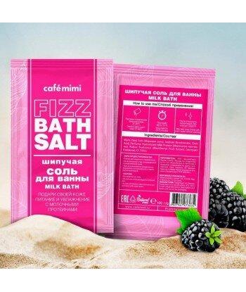 Musująca Sól do Kąpieli MILK BATH 100g - CAFE MIMI