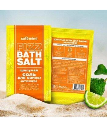 Musująca Sól do Kąpieli ANTISTRESS, 100g - CAFE MIMI
