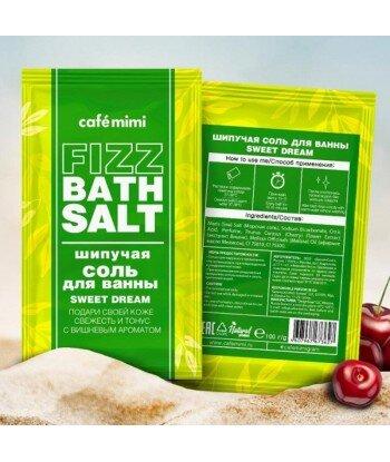 Musująca Sól do Kąpieli SWEET DREAM, 100g - CAFE MIMI