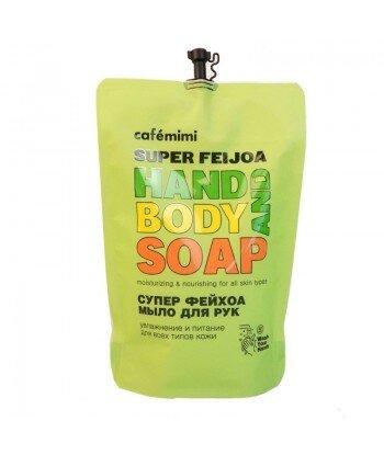 Mydło w płynie do rąk SUPER FEIJOA, (DOYPACK) 450 ml - CAFE MIMI