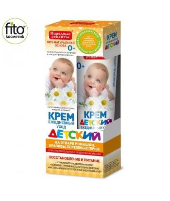 Krem dla dzieci, niemowląt 0+ regeneracja i odżywianie - Codzienna opieka, 45 ml - Fitokosmetik