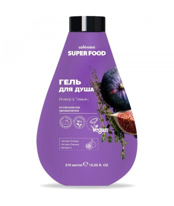 SUPER FOOD Żel pod prysznic, Figa i Tymianek, 370ml - CAFE MIMI