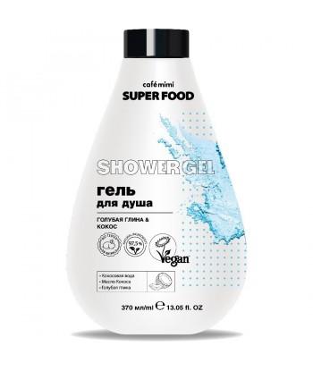 SUPER FOOD Żel pod prysznic, Niebieska glinka i Kokos, 370ml - CAFE MIMI
