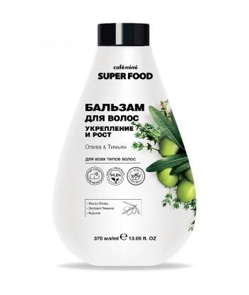 SUPER FOOD Balsam do włosów, Oliwa i Tymianek, 370ml - CAFE MIMI