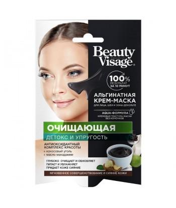 Maska alginatowa na twarz, szyję, dekolt Oczyszczanie Beauty Visage, 20ml - Fitokosmetik