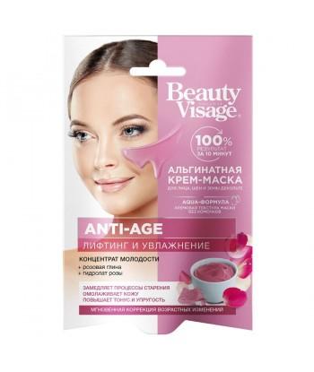 Maska alginatowa na twarz, szyję, dekolt, Anti-Age Beauty Visage, 20ml - Fitokosmetik