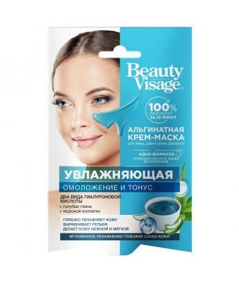 Maska alginatowa na twarz, szyję, dekolt, Nawilżająca Beauty Visage, 20ml - Fitokosmetik