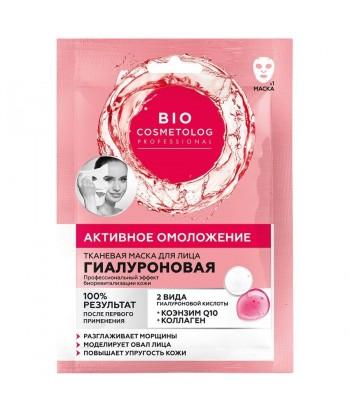 Maseczka do twarzy na bazie kwasu hialuronowego Aktywne odmładzenie BIO COSMETOLOG Professionali, 25ml Fitocosmetik