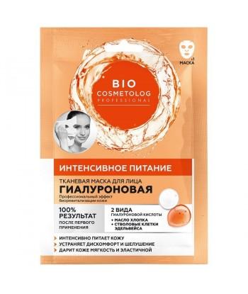 Maseczka do twarzy na bazie kwasu hialuronowego Intensywne odżywianie BIO COSMETOLOG Professionali, 25ml Fitocosmetik