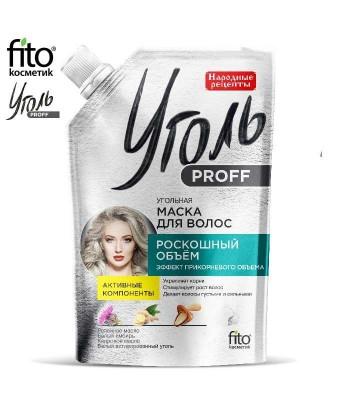 Ugoł Proff - Węglowa maska do włosów Luksusowa objętość, 100 ml - Fitokosmetik
