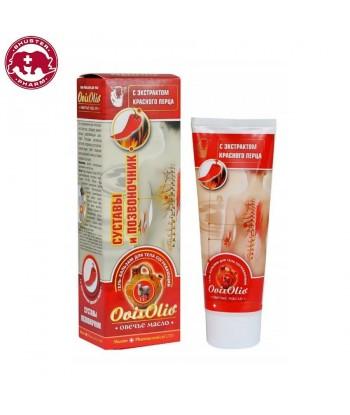Rozgrzewający żel na bazie oleju z papryczek chili, 70g OVIS OLIO - Shuster