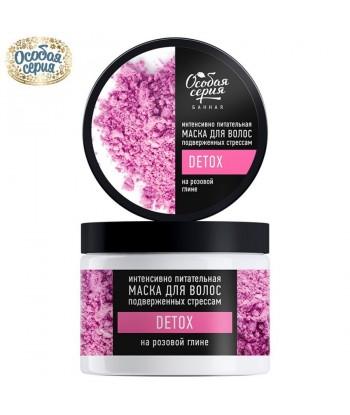 Intensywnie odżywcza maska do włosów zniszczonych na różowej glince DETOX 500 ml