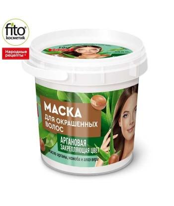Arganowa maska utrwalająca kolor do włosów farbowanych, 155 ml - Fitokosmetik