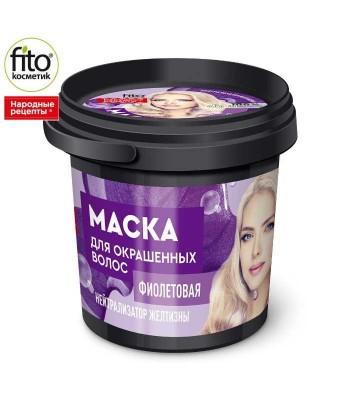 Fioletowa Maska do włosów farbowanych, 155 ml - Fitokosmetik