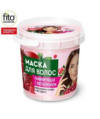 Maska do włosów z fitokeratyną i efektem laminowania,155 ml - Fitokosmetik