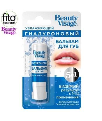 Hialuronowy Nawilżający balsam do ust Beauty Visage, 3,6g - Fitokosmetik