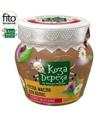 Gęsty olejek do włosów łopianowy 175 ml Koza Dereza - Fitokosmetik