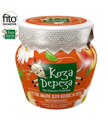 Gęste mydło do włosów i ciała odmładzające 175 ml Koza Dereza - Fitokosmetik