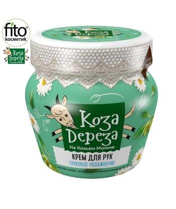 Głęboko nawilżający krem do rąk 175 ml Koza Dereza - Fitokosmetik