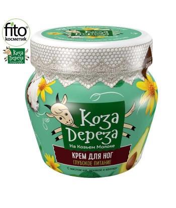 Krem do stóp Głębokie Odżywienie 175 ml Koza Dereza - Fitokosmetik