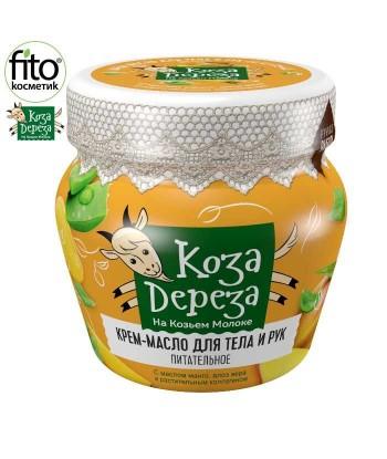 Odżywczy krem do ciała i rąk 175 ml Koza Dereza - Fitokosmetik