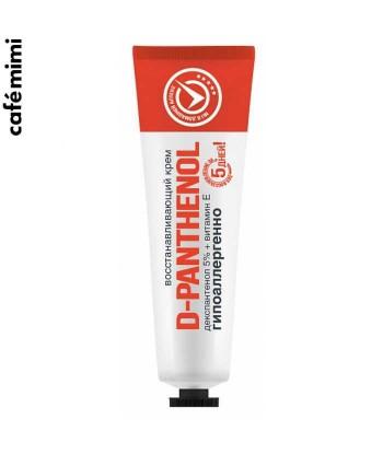 Hipoalergiczny krem regenerujący z D-pantenolem dla skóry suchej i zniszczonej + Witamina E, 30 ml CAFE MIMI