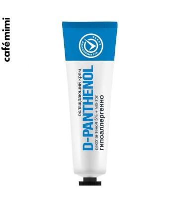 Hipoalergiczny krem chłodząco regenerujący D-pantenolem + Mentol, 30 ml CAFE MIMI