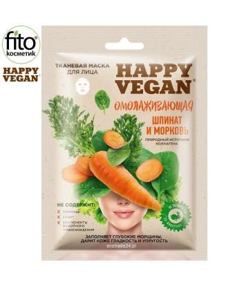 Happy Vegan maska tkaninowa do twarzy, odmładzająca, Szpinak & Marchewka 25 ml