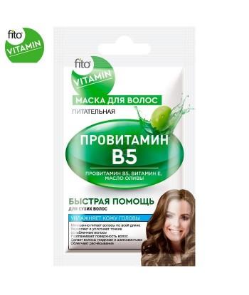 Fito Vitamin maska do włosów Prowitamina B5, odżywianie, 20 ml