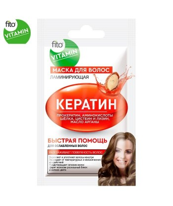 Fito Vitamin maska do włosów z keratyną, efekt laminowania, 20 ml