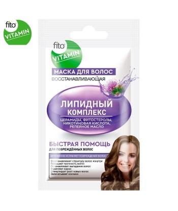 Fito Vitamin Maseczka do włosów Kompleks lipidowy Regenerująca, 20 ml