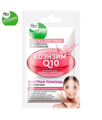 Fito Vitamin maska do twarzy Coenzym Q10, skuteczne odmładzanie, 10 ml