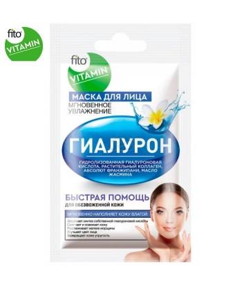 Fito Vitamin maska do twarzy Kwas hialuronowy, intensywne nawilżenie 10 ml