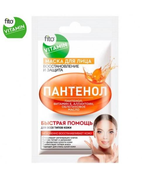 Fito Vitamin maska do twarzy Pantenol, odbudowa i ochrona 10 ml