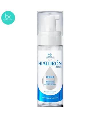Pianka do twarzy, intensywne nawilżanie, delikatne oczyszczenie, 165 ml HIALURON ACTIVE, Belkosmex